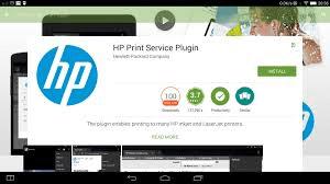 Hp_Print_Service_Plugin